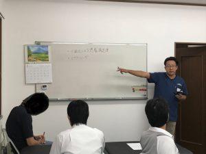 会員限定勉強会 (2)